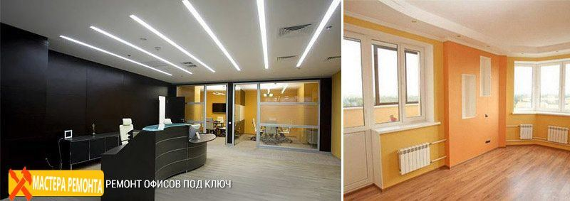 Прайс-лист на ремонт и отделку квартир и офисов в Кемерово